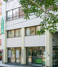 三和屋計器の店舗写真